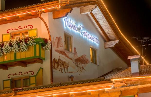 фото Alpino al Cavalletto изображение №30