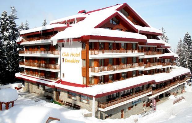фото отеля Club Hotel Yanakiev (Клуб Хотел Янакиев) изображение №1