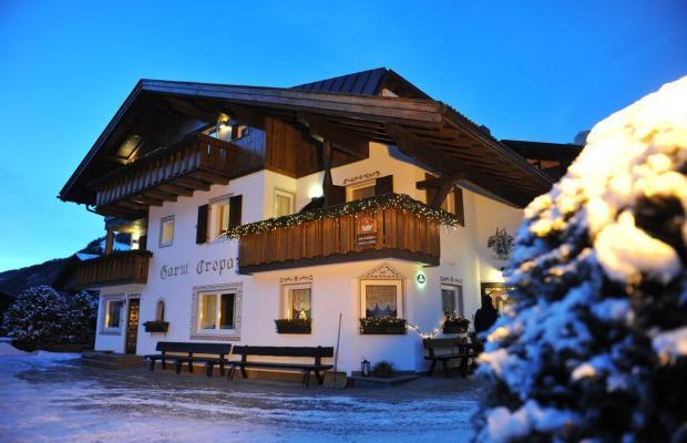 фото отеля Garni Crepaz изображение №1