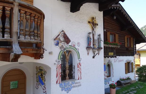 фотографии отеля La Capinera изображение №23