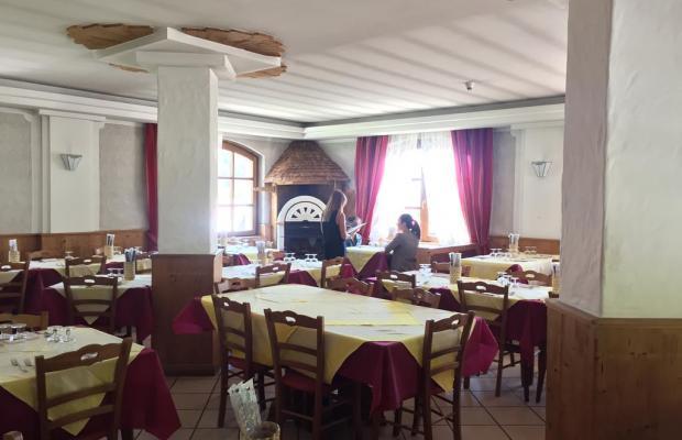фотографии отеля Tosa изображение №11