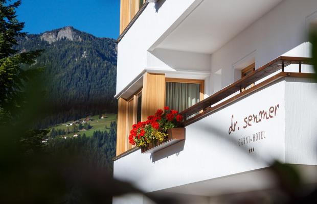 фотографии отеля Garni Hotel Dr.Senoner изображение №35