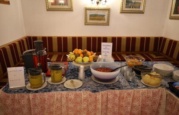 фото отеля Park Hotel Mater Dei изображение №13