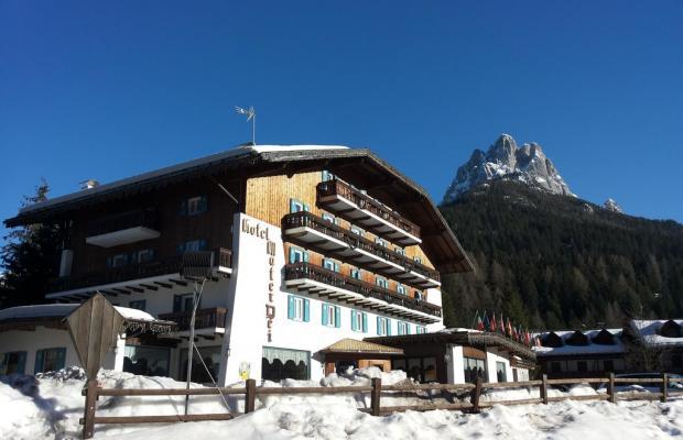 фото отеля Park Hotel Mater Dei изображение №1