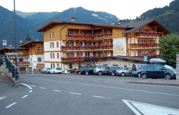 фотографии отеля Hotel Crescenzia изображение №15