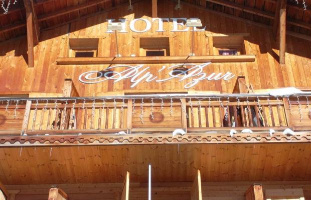фотографии отеля Alp Azur изображение №27