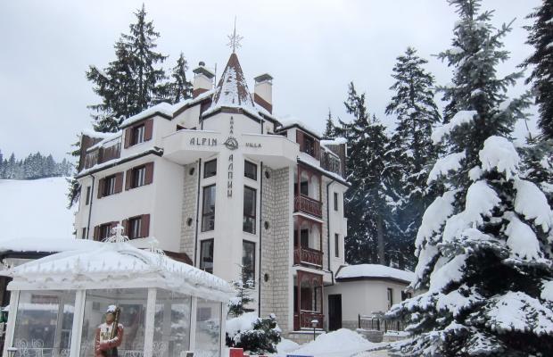 фото отеля Альпин (Alpin) изображение №1