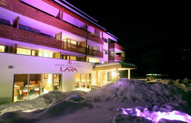 фото отеля Alpine Hotel Ciasa Lara изображение №37