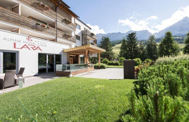 фото отеля Alpine Hotel Ciasa Lara изображение №5