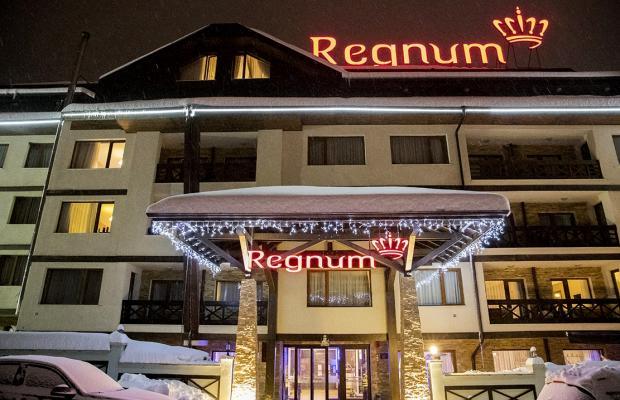 фотографии отеля Regnum Apart Hotel & Spa (Регнум Апарт Хотель & Спа) изображение №43
