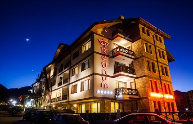 фото Regnum Apart Hotel & Spa (Регнум Апарт Хотель & Спа) изображение №34
