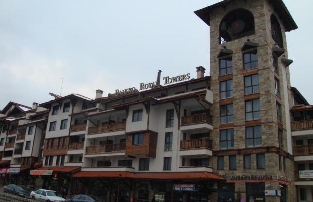 фотографии Bansko Royal Towers (Банско Роял Тауэрс) изображение №20