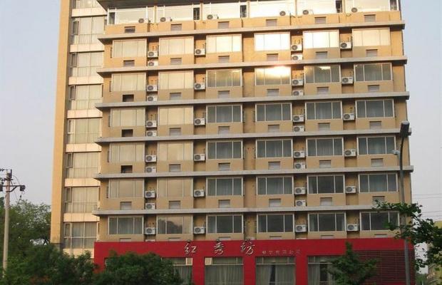 фото отеля Shindom Inn Cai Shi Kou изображение №1
