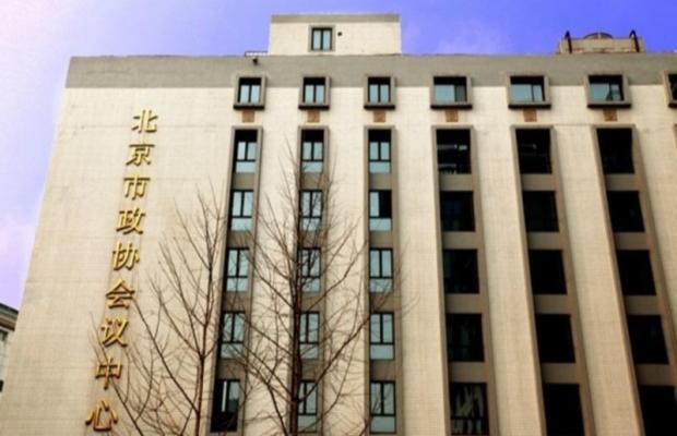фотографии Beijing Zhengxie Conference Centre изображение №20