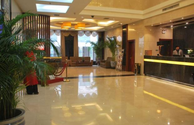 фотографии Beijing Zhengxie Conference Centre изображение №8