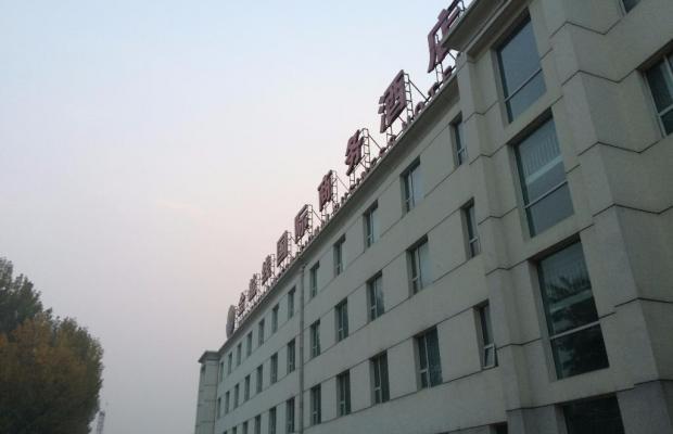 фотографии отеля Jinhangxian International Airport изображение №11