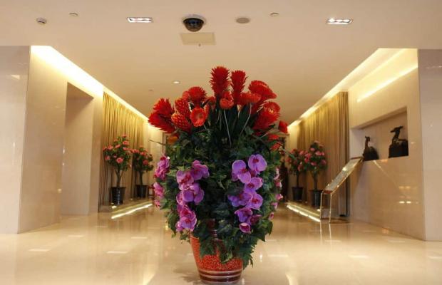 фотографии отеля Changbaishan International изображение №39