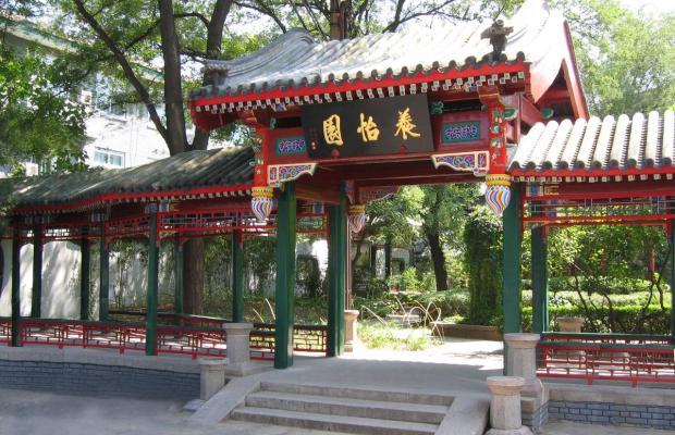 фото отеля Xiyuan изображение №41
