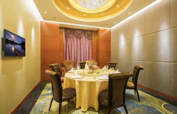 фото отеля Avic Hotel Beijing изображение №29