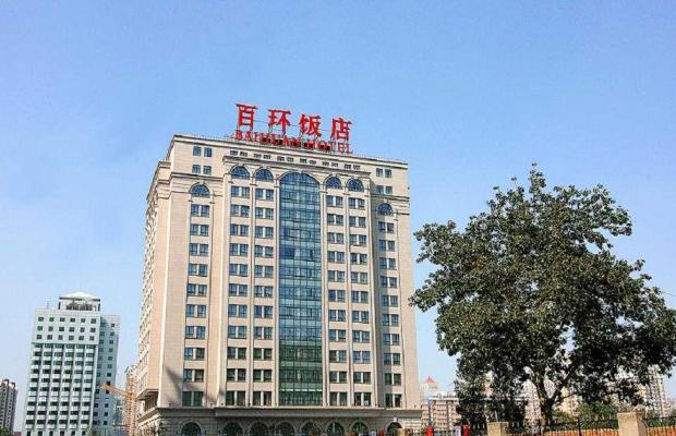 фото отеля Baihuan Hotel изображение №1