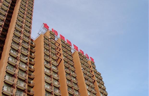 фото отеля Jinqiao International Apartment (ex. Beijing Jinqiao Guoji Gongyu) изображение №1