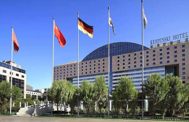 фото отеля The Kempinski Hotel Beijing Lufthansa Center изображение №1