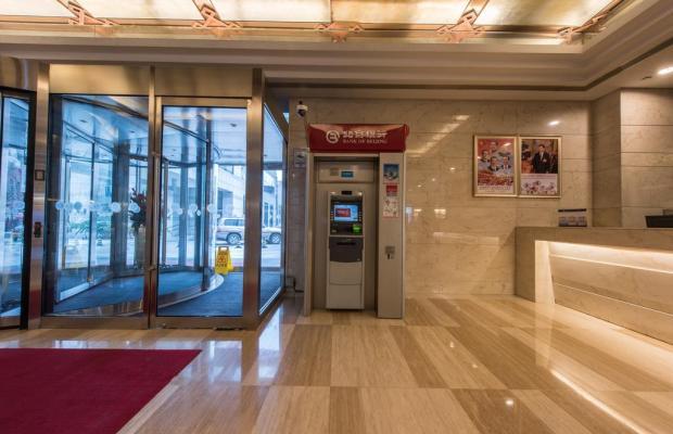 фотографии Beijing Tibet Hotel изображение №28