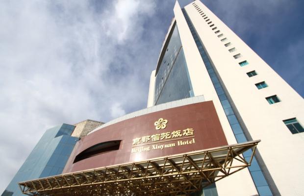 фото отеля Beijing Xinyuan изображение №1