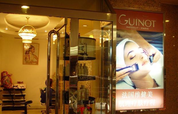 фотографии отеля Beijing Ynshan изображение №35