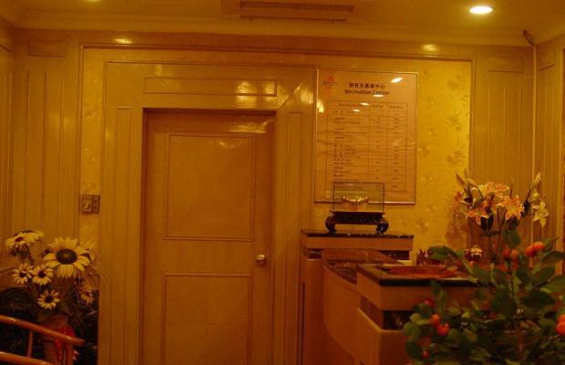 фото Beijing Ynshan изображение №30