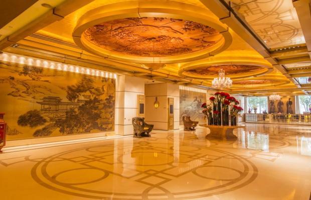 фото отеля Pangu 7 Star Hotel изображение №13