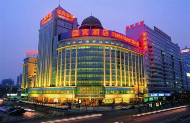 фото отеля Presidential Plaza Beijing изображение №1