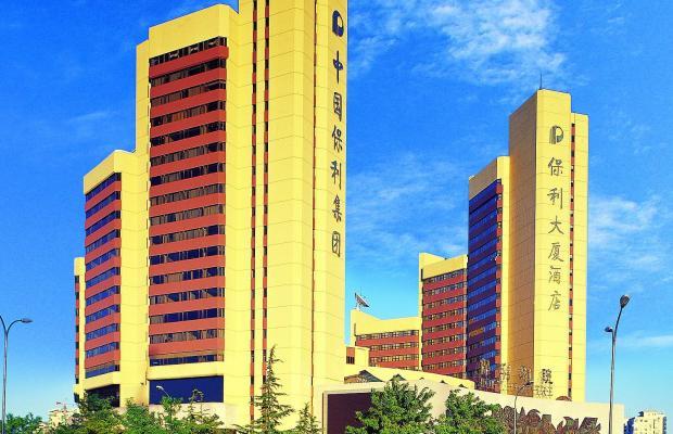 фото отеля Poly Plaza изображение №1