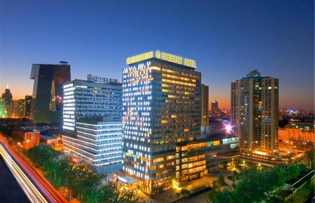 фото Radegast Hotel CBD Beijing изображение №6