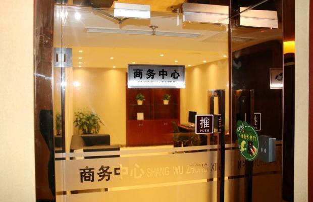 фотографии отеля Jialong Sunny Hotel изображение №27