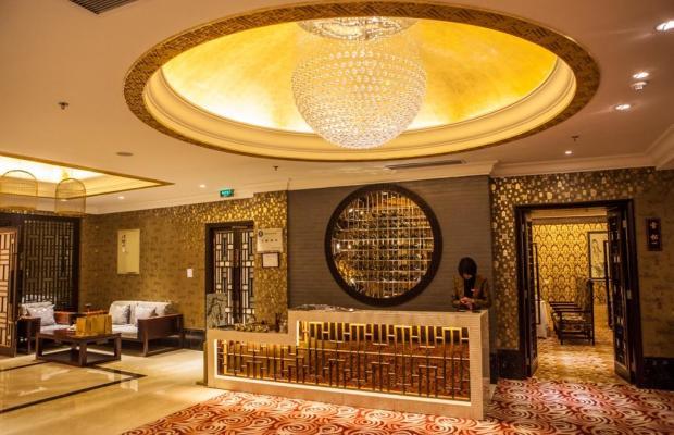 фото отеля V- Continent Beijing Parkview Wuzhou изображение №5