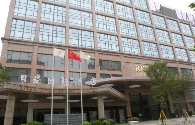 фото отеля Ritan International изображение №1