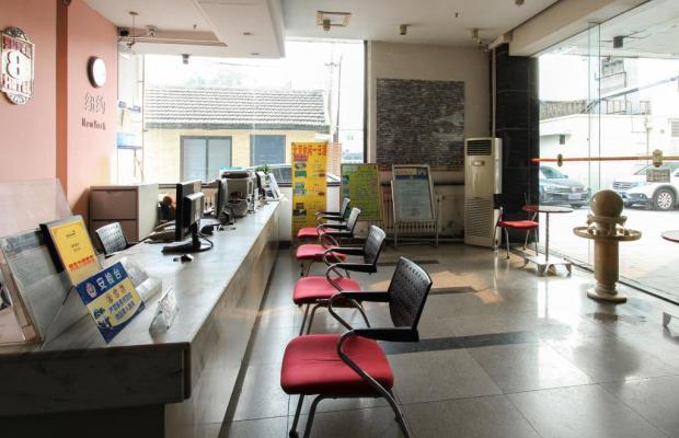 фотографии отеля Dongsi Super 8 Hotel изображение №11