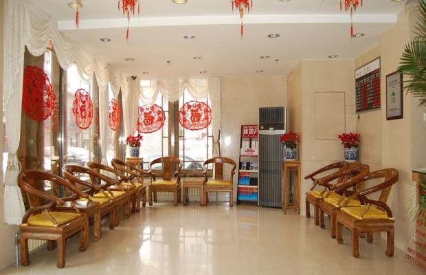 фото отеля Huguosi изображение №17
