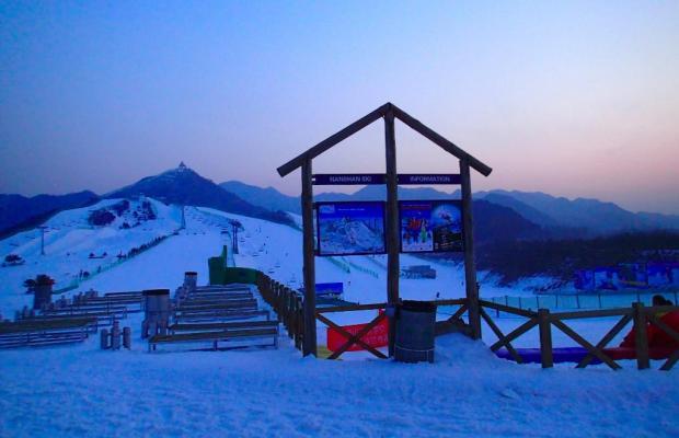 фото отеля Nanshan Ski Village изображение №9