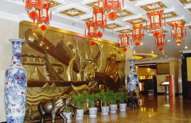 фото отеля Shatan Beijing изображение №25