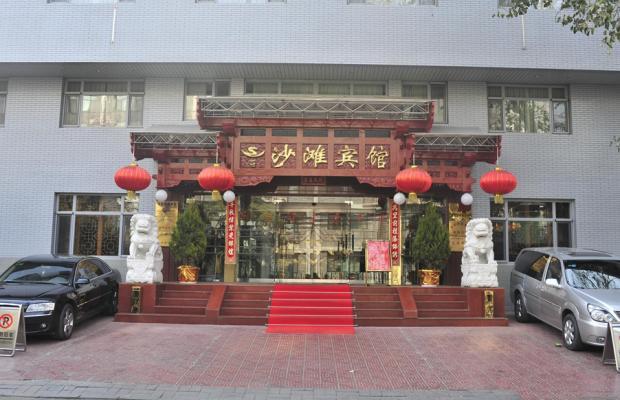 фото отеля Shatan Beijing изображение №1