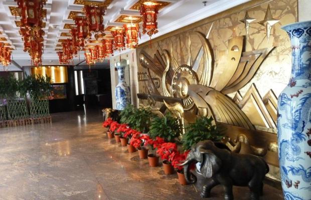 фото Shatan Beijing изображение №2