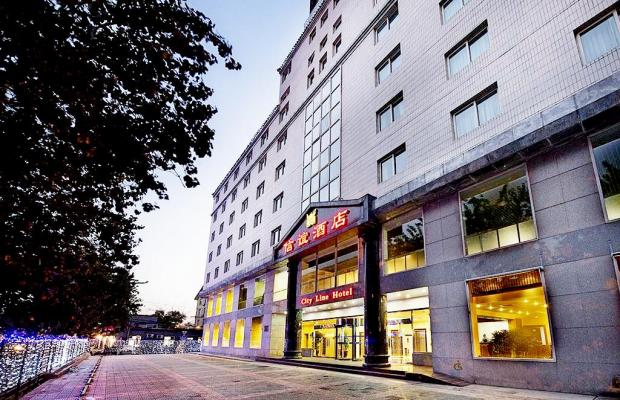 фото отеля City Line Hotel Beijing (ех. Harmony) изображение №1