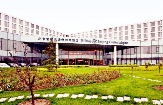 фото отеля Hilton Beijing Capital Airport изображение №1