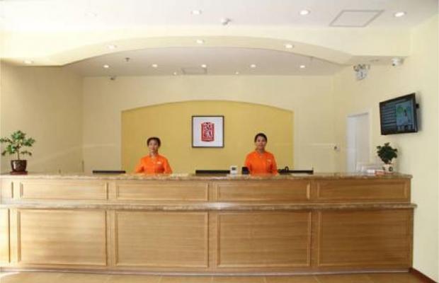 фотографии отеля Home Inn Dewai Beijing изображение №11