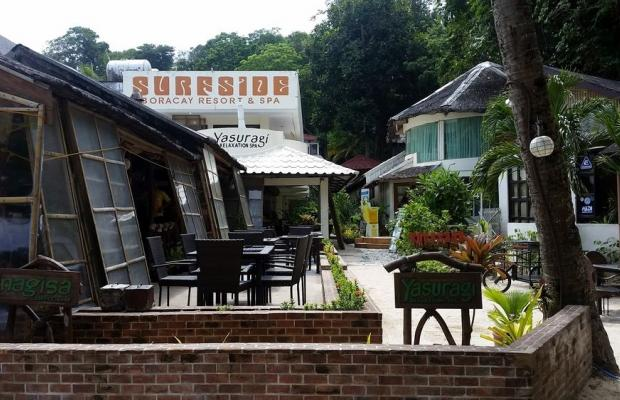 фото отеля Surfside Boracay Resort & Spa изображение №29
