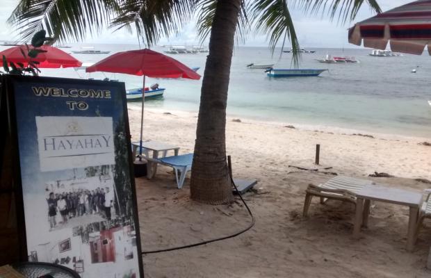фото Hayahay Resort & Restaurant изображение №26