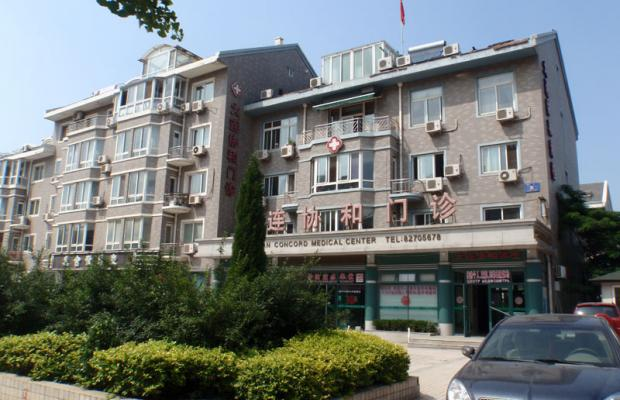 фотографии Dalian Concord Combine Traditional Chinese and Western Medicine Hospital изображение №16