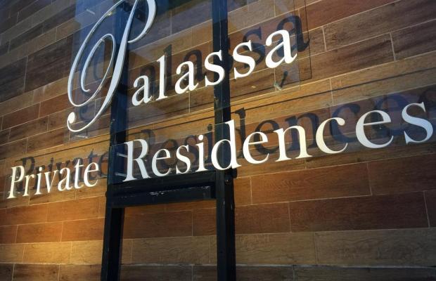 фотографии отеля Palassa Private Residences изображение №11